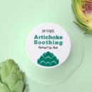 Kép 2/2 - artichoke-soothing-hidrogel-szemkornyekapolo-tapasz-articsokakivonattal  2