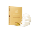 Kép 2/2 - gold-&-snail-hidrogel-ragyogast-fokozo-arcmaszk-csomag 2